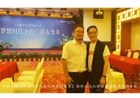 紅蜻蜓董事長錢金波