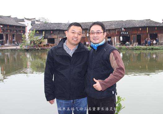 瑞丰五福必定赢官网最新版潘灵钢