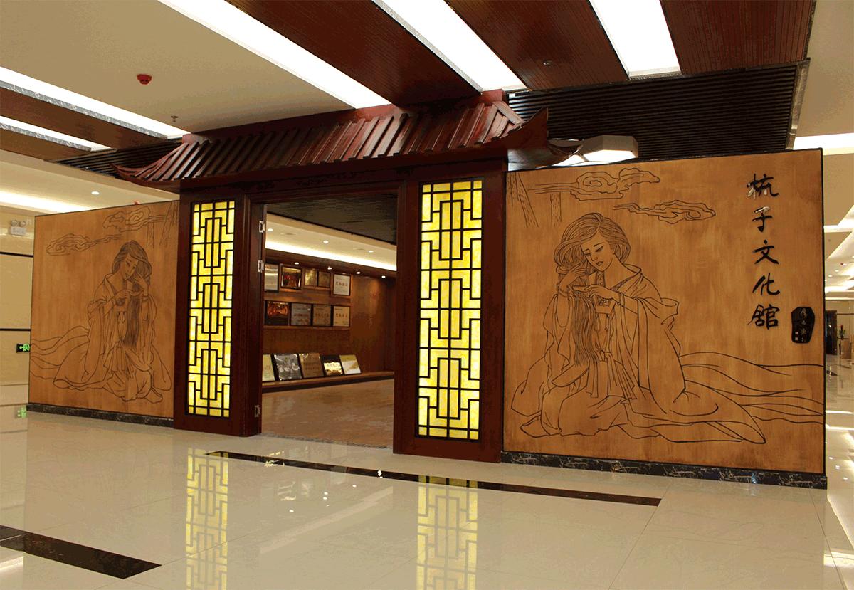 梳子文化館