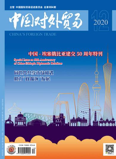 2020年12月中文刊