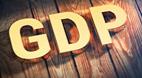 2020年GDP初步核算結果出爐