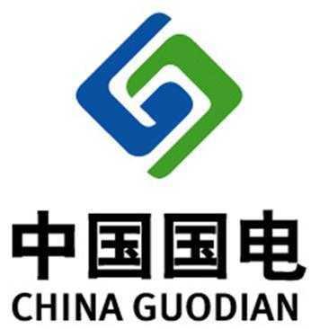 10、中國國電