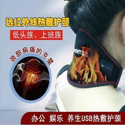 发热护颈400400-3