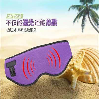 理疗眼罩400400-2