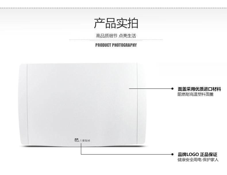 强电箱综合_03