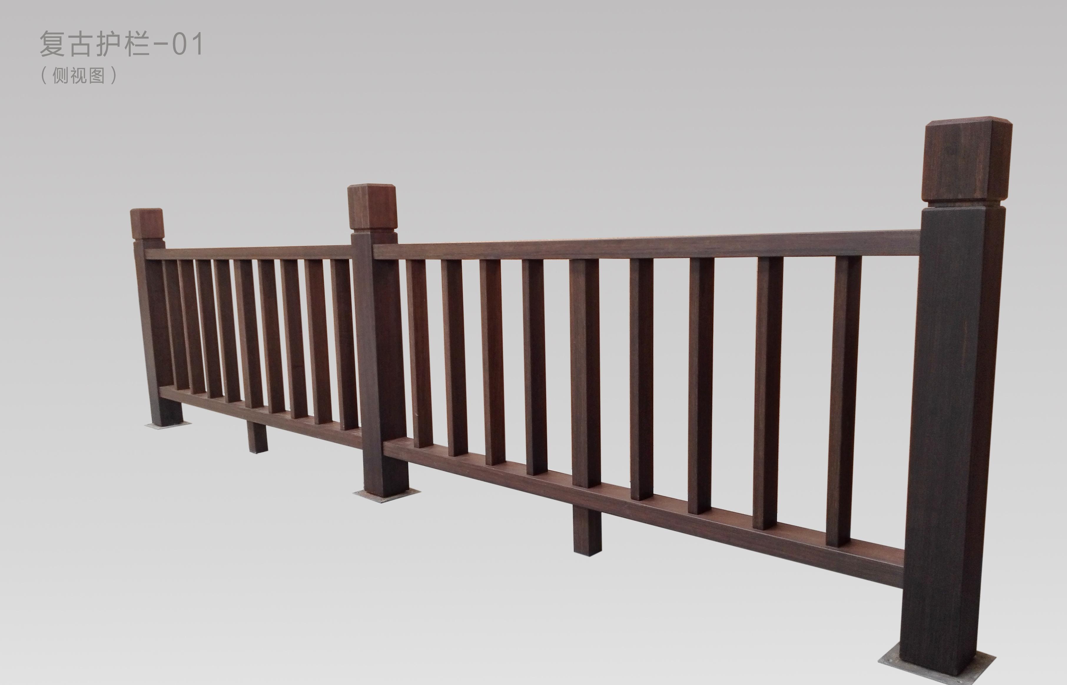 复古护栏—01-侧视