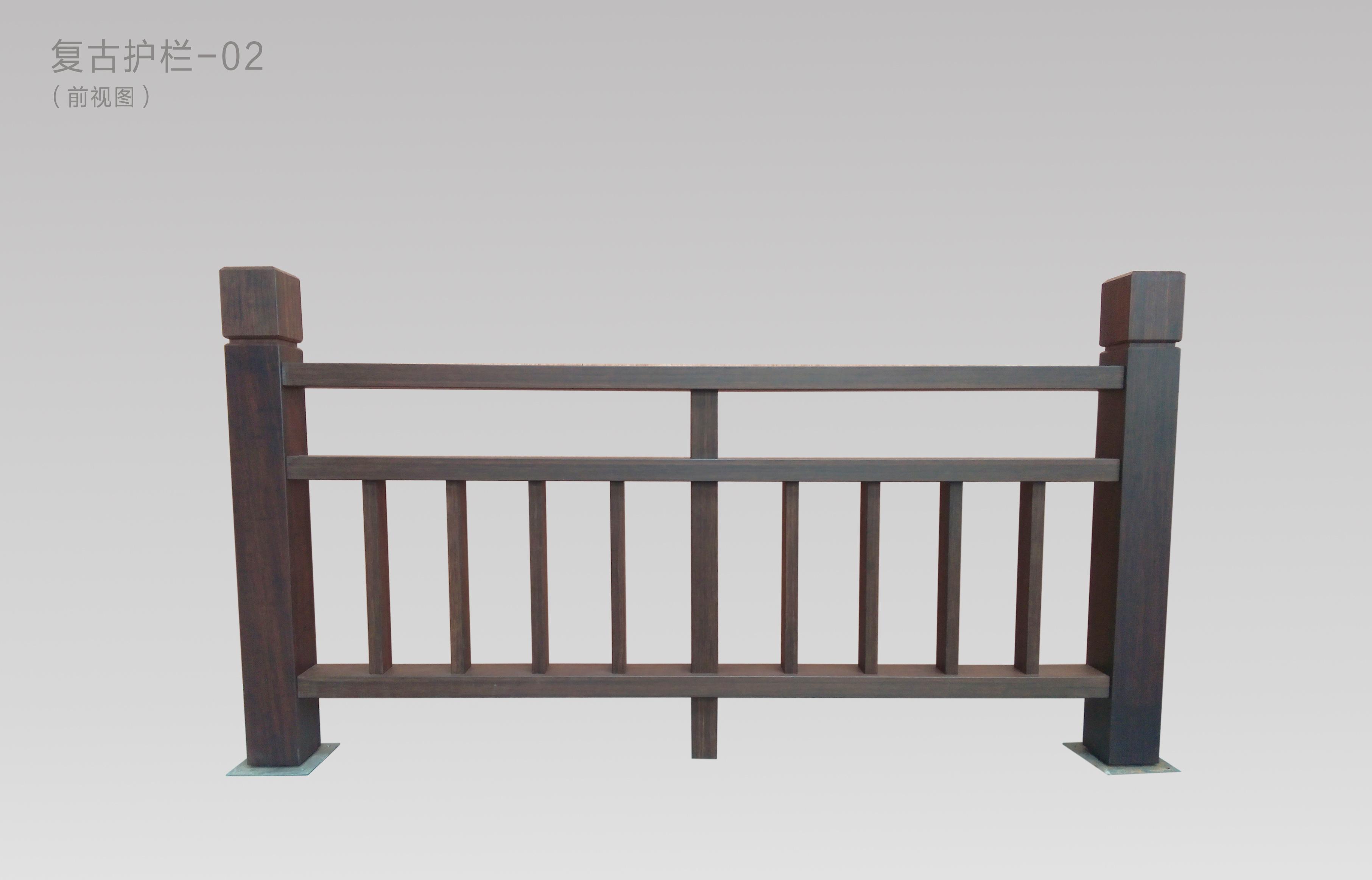 复古护栏—02-前视