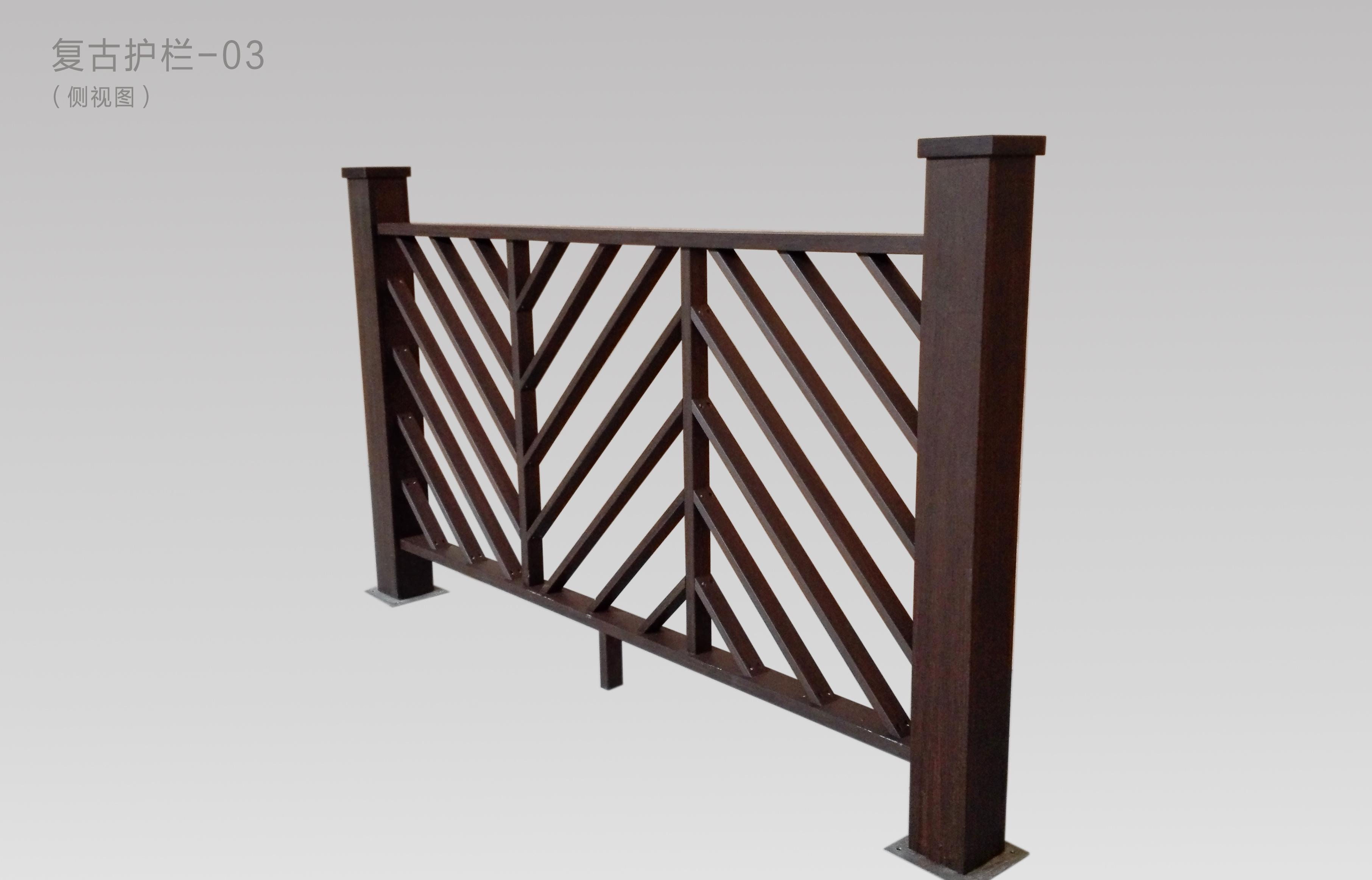 复古护栏—03-侧视