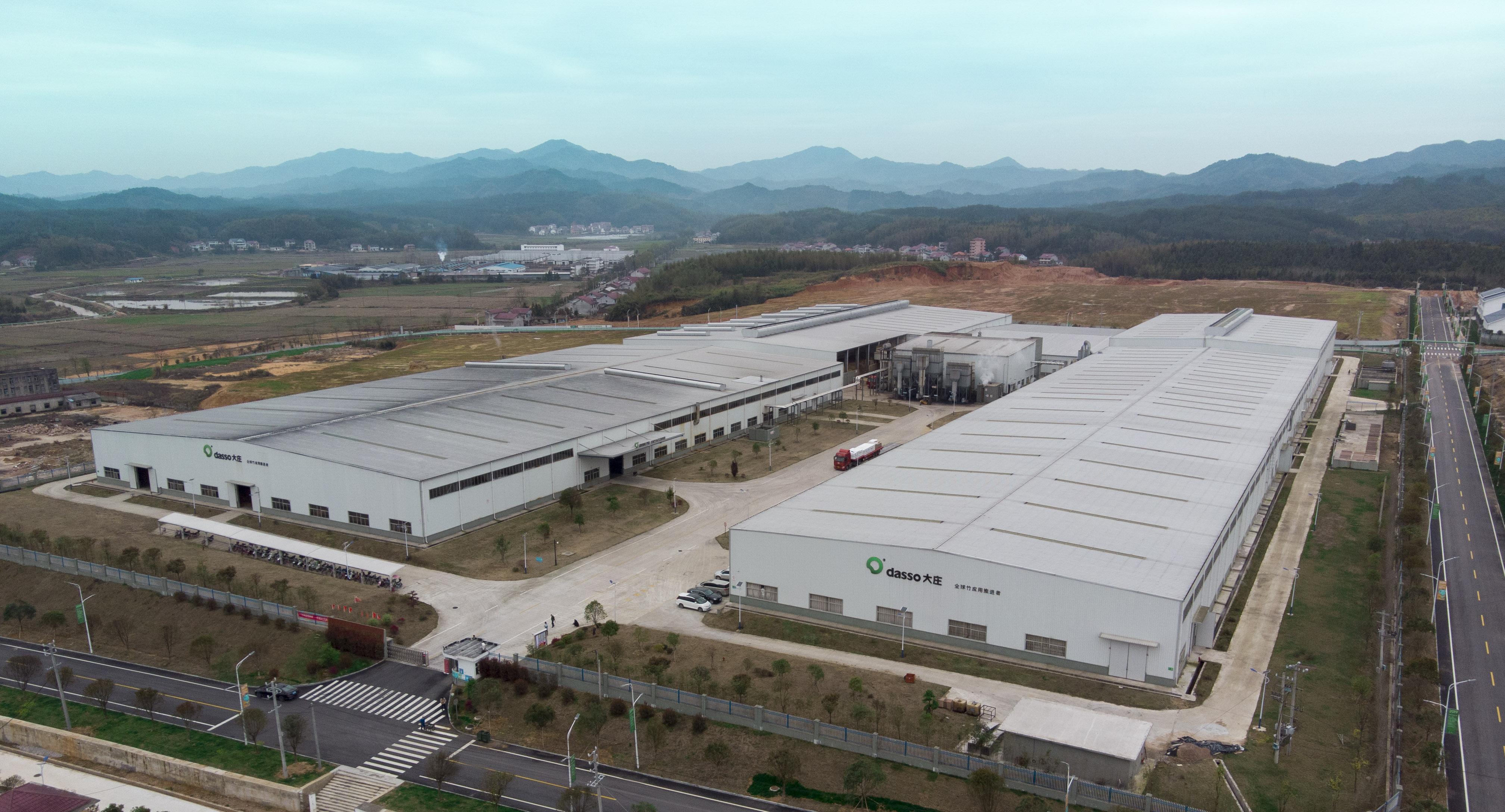 大庄第四代工厂投产运营