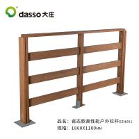 瓷态款高性能户外栏杆DZH001