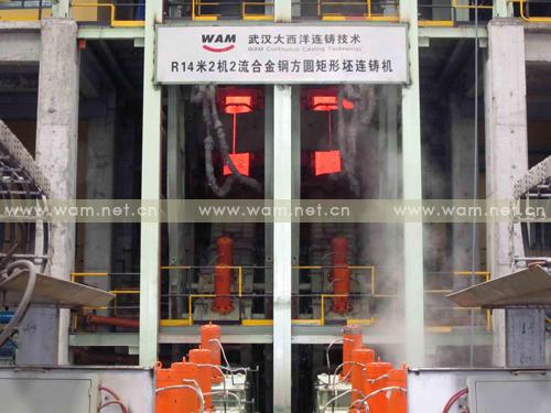 工程图片-安徽芜湖新兴铸管有限责任公司新建半径14米2流合金钢大方圆坯连铸机-2010年7月投产