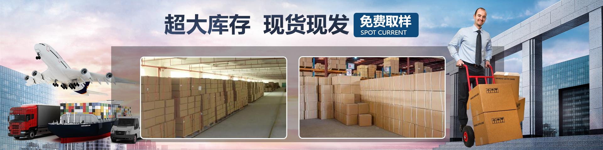 标准快递箱大量库存,拍下当天发货。