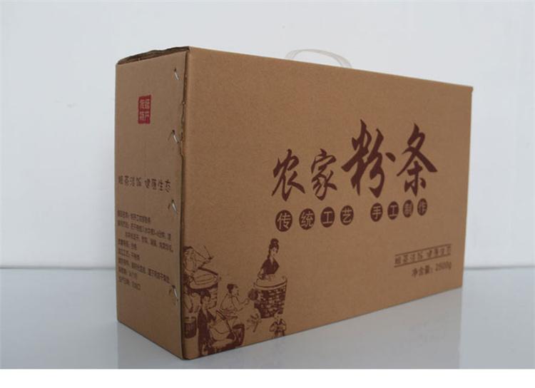 农家粉条包装箱04