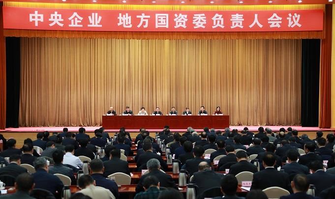 http://www.sasac.gov.cn/n2588025/n2643314/c8482286/part/8482368.jpg