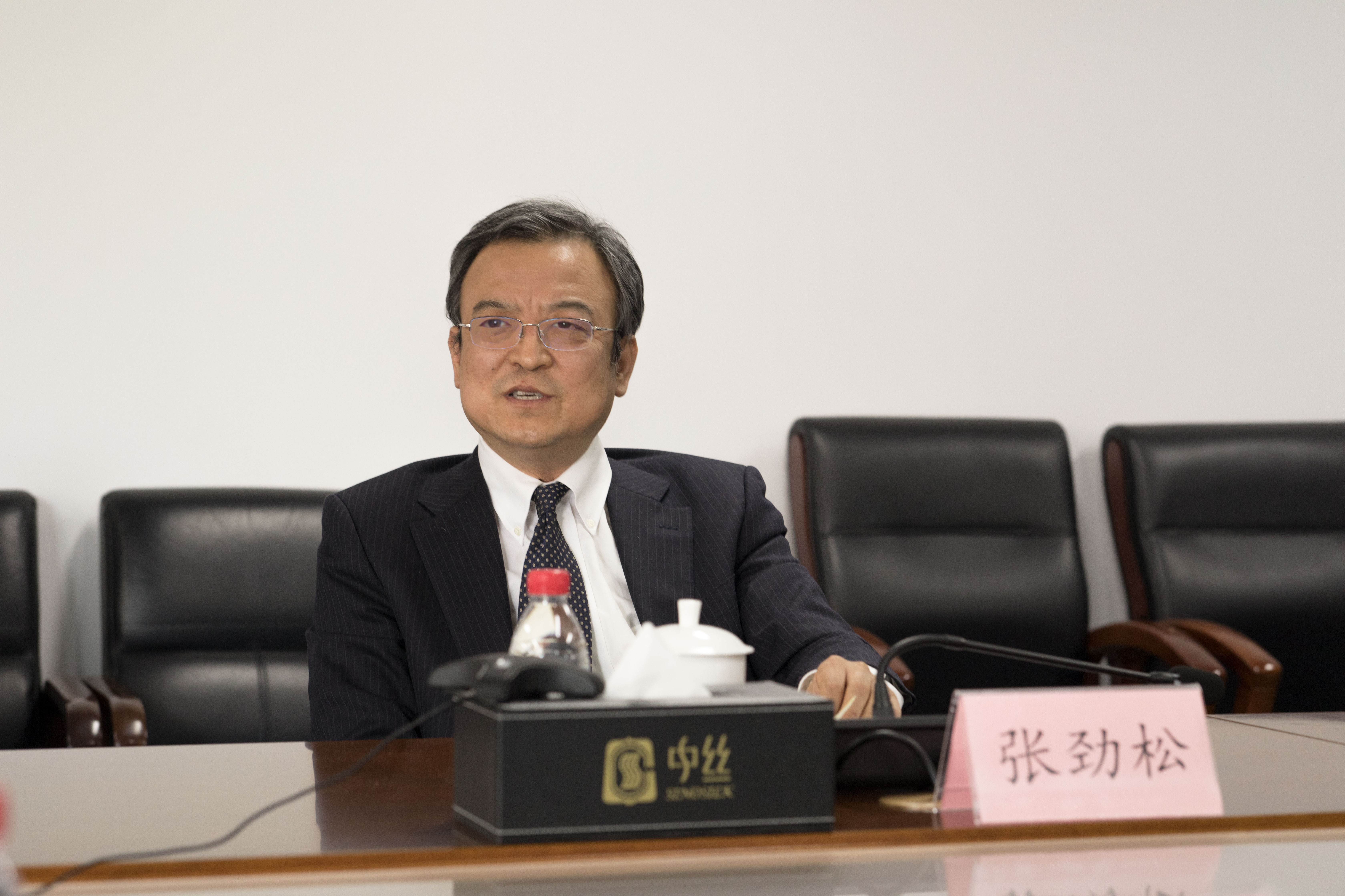 中丝集团召开安全生产专题会议