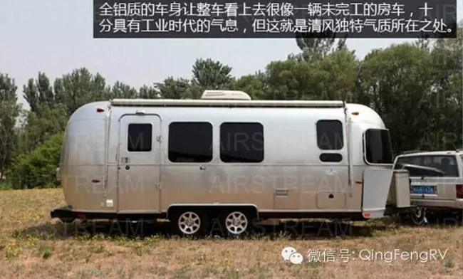 Airstream23FBInternational-4