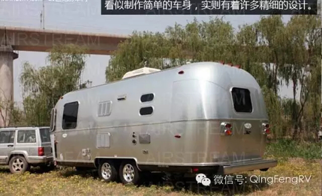 Airstream23FBInternational-7