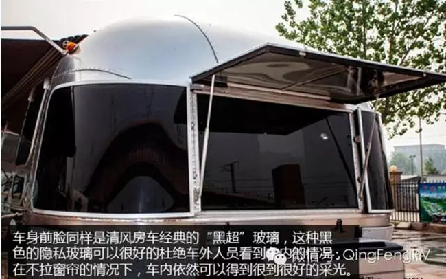 Airstream23FBInternational-8