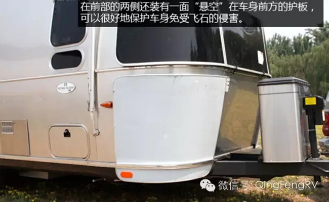 Airstream23FBInternational-12