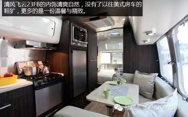 Airstream23FBInternational-18