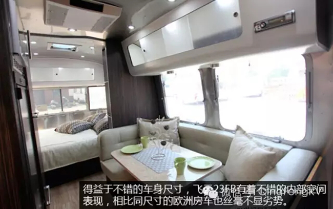 Airstream23FBInternational-19