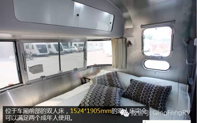 Airstream23FBInternational-32
