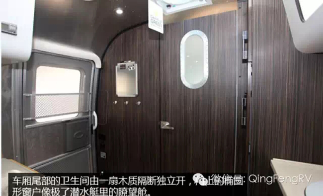 Airstream23FBInternational-36