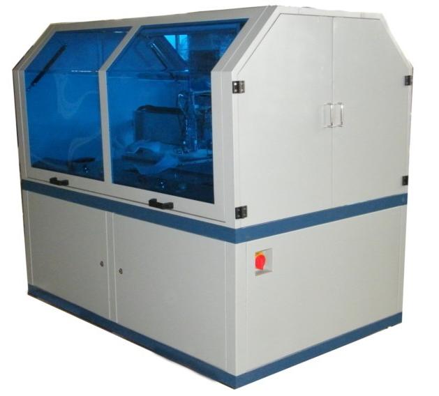 ICZT-22芯片填装机