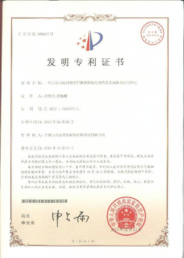 2015-6