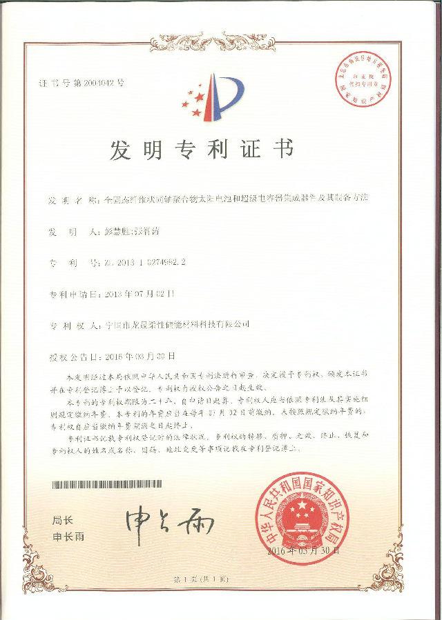 2016-4