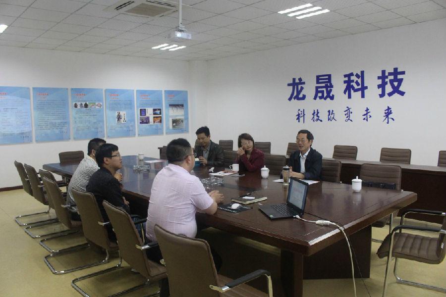 宣城市发改委汪晓龙副主任来司调研-副本