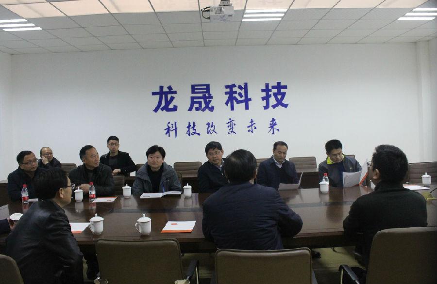 省发改委党组成员吴劲松副主任前来公司实地调研2