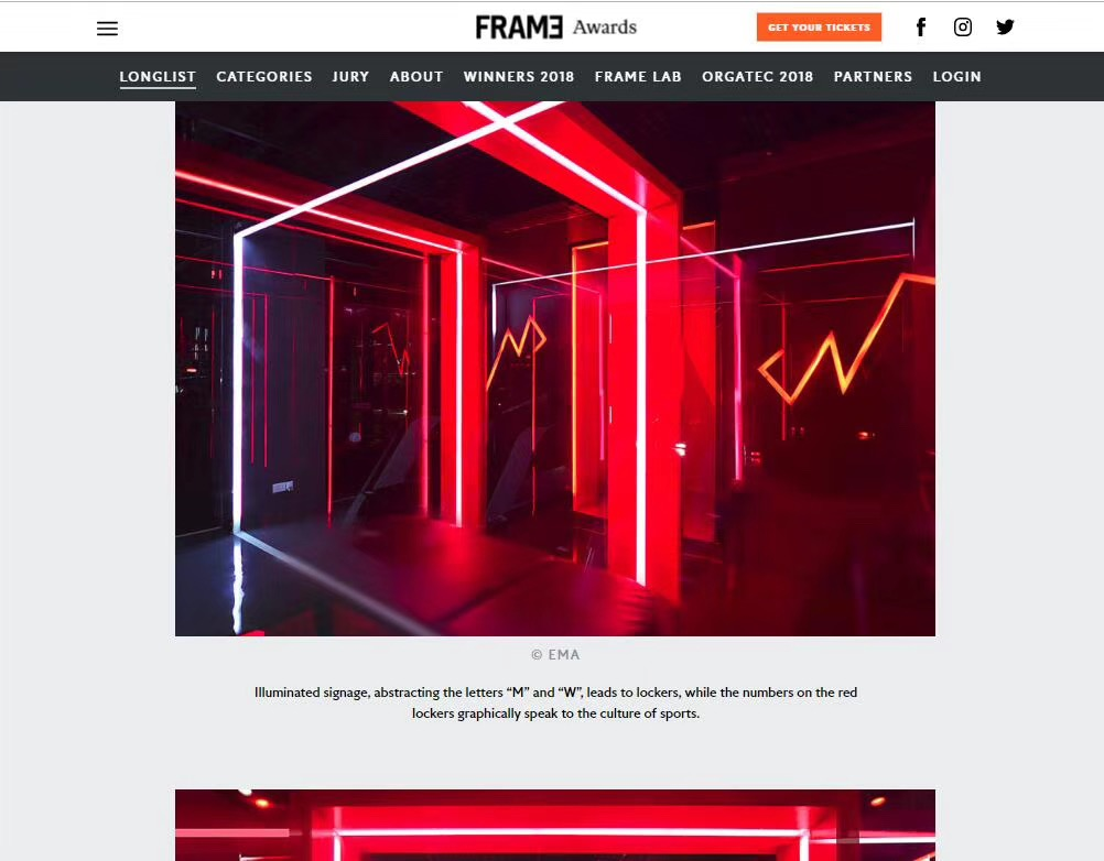 frame awards