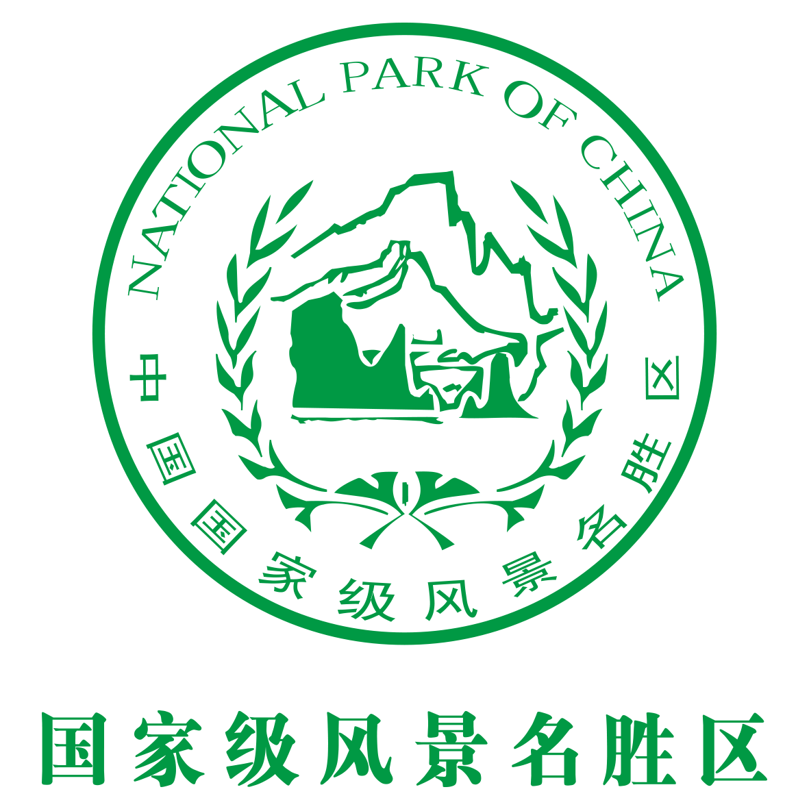 国家景区-logo