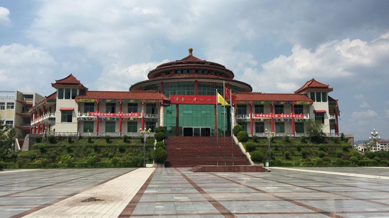 華鎣市第一中學