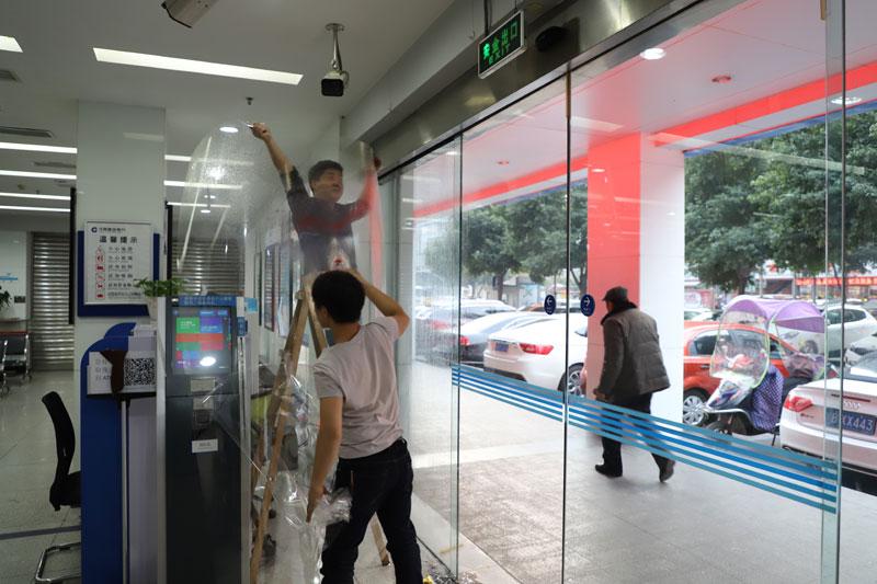 綿陽市建設銀行玻璃貼膜