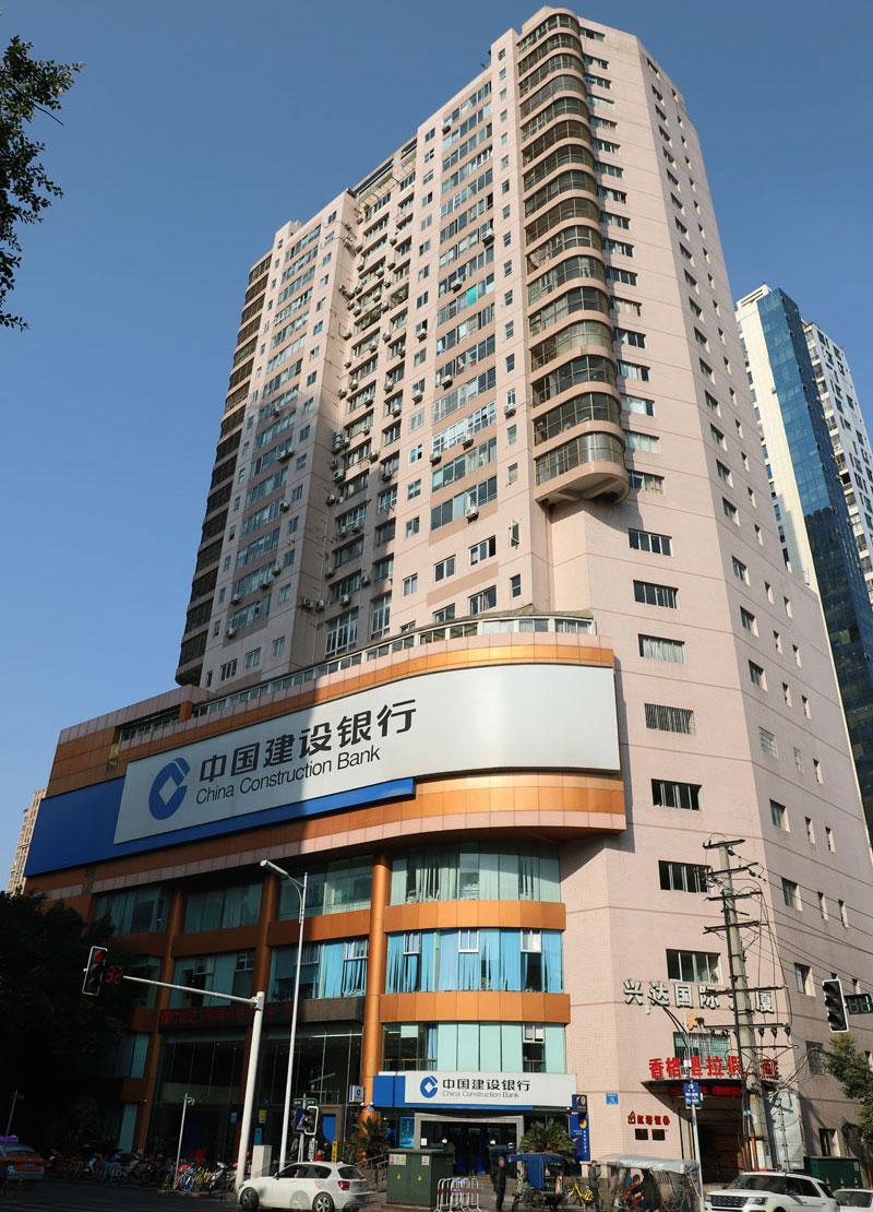 綿陽市建設銀行