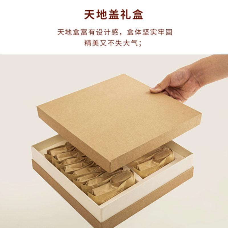 精美牛皮紙茶葉禮盒包裝4