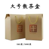 散茶禮盒包裝小1