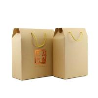 散茶禮盒包裝小3