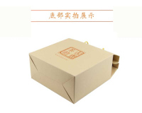 散茶禮盒包裝小5