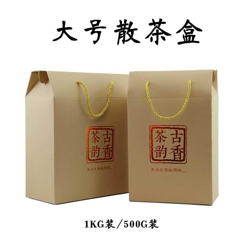 散茶禮盒包裝詳1