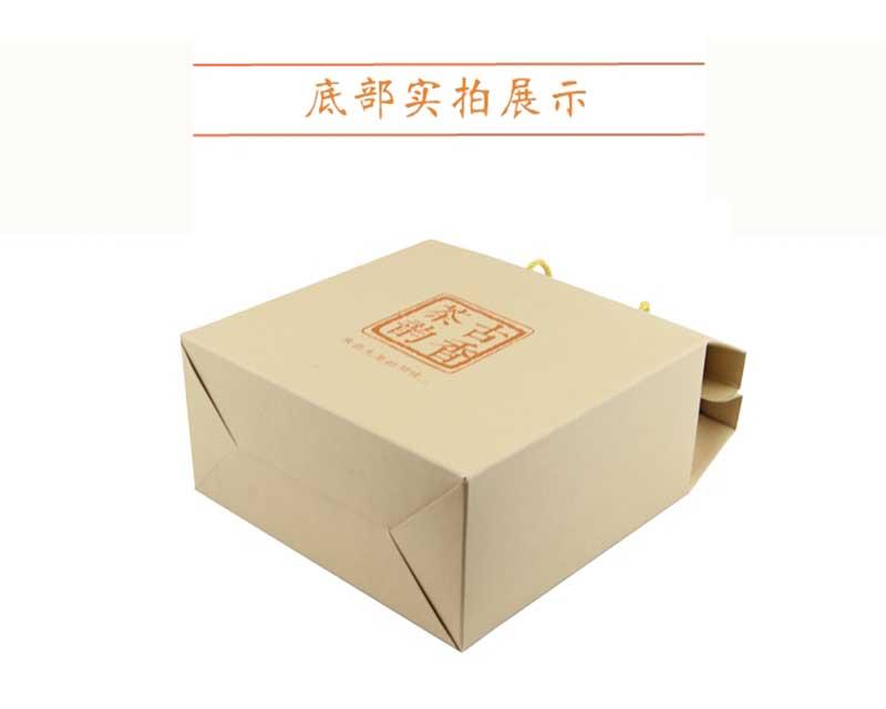 散茶禮盒包裝詳3