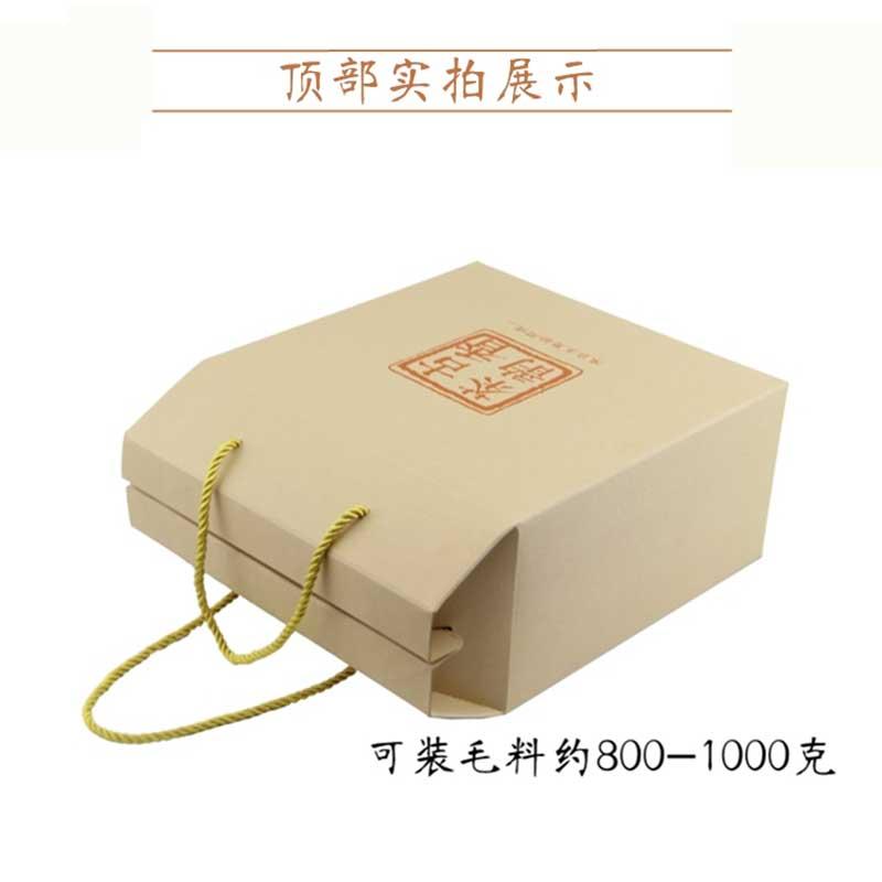 散茶禮盒包裝詳4