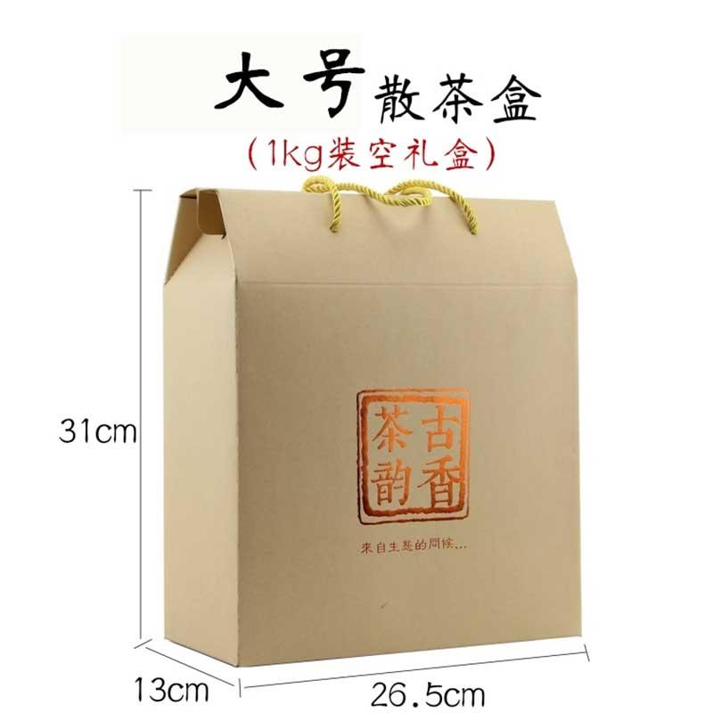 散茶禮盒包裝詳5