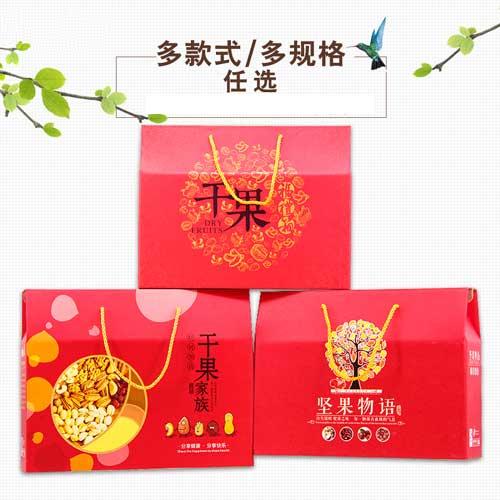 紅色干果禮盒1