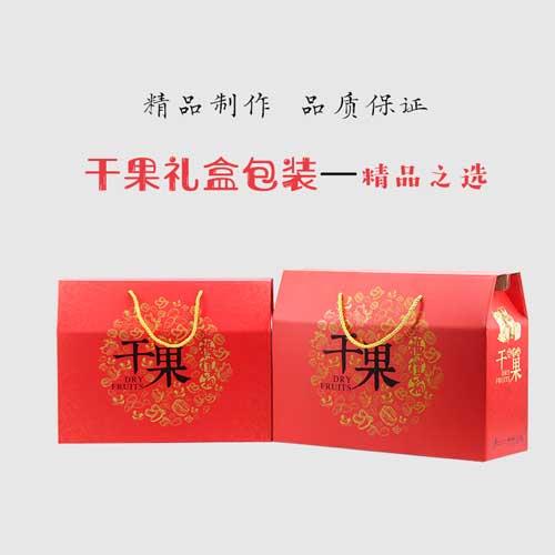 紅色干果禮盒4