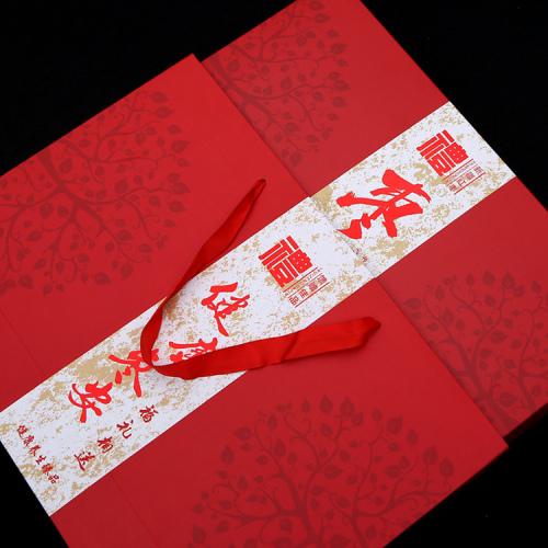 紅棗禮盒小2
