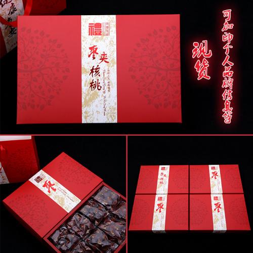 紅棗禮盒小4