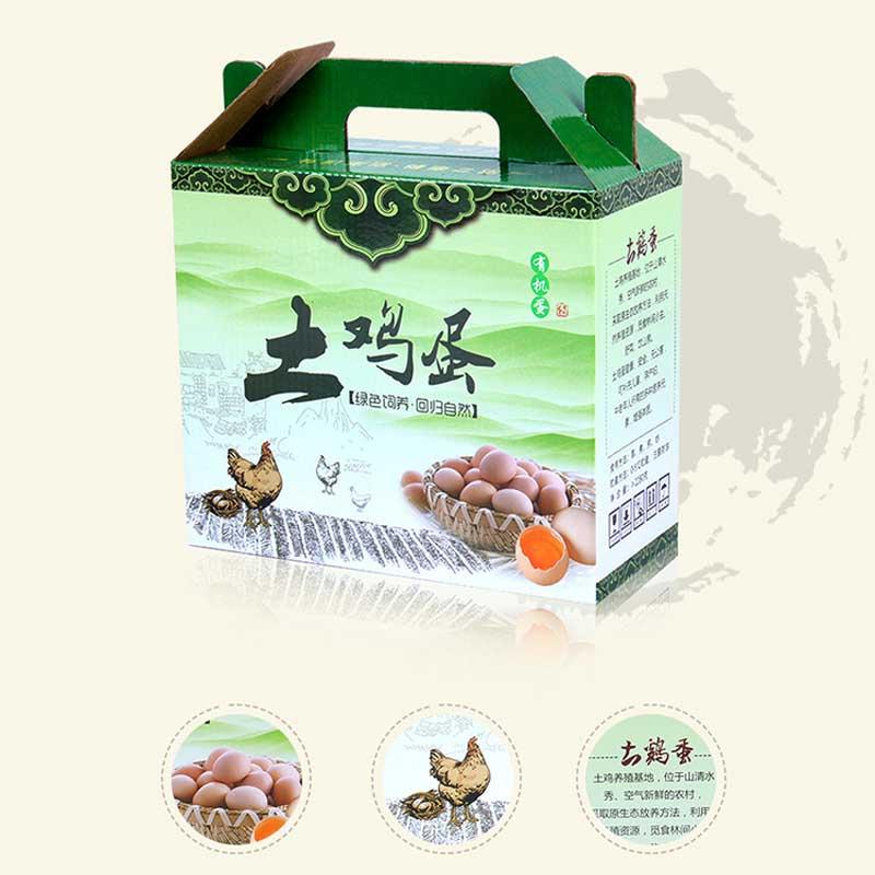精品雞蛋禮盒詳情5